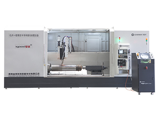 laser cladding equipment